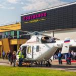 """РВС увеличит парк """"Ансатов"""" и Ми-8 в 2019 году"""