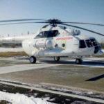 """""""Аэросервис"""" получил второй вертолет Ми-8АМТ"""