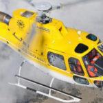 Для санитарной авиации Приморья закупили два вертолета H125